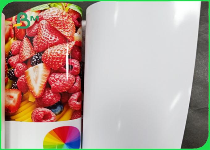 Inkjet Printers Sticky - Backed 180 / 200gsm Glossy photo paper in ream