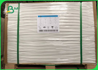 অসামান্য Whiteness Uncoated Woodfree অফসেট কাগজ 80gsm রিম 700mm প্রস্থ